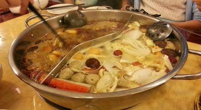 Photo of Chinese Restaurant 巴奴毛肚火锅 at 太湖国际二街区29-8, Wuxi, Ji 214000, China