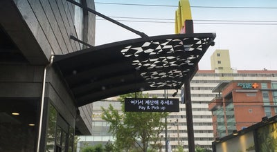 Photo of Coffee Shop Starbucks at 동해대로 4114, 속초시, South Korea