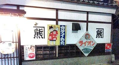 Photo of Japanese Restaurant 天領酒場 三丁目 at 隈町2-1-20, 日田市, Japan