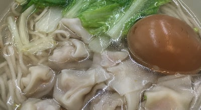 Photo of Dim Sum Restaurant 鮮天下 at 大安路一段201號, Taiwan