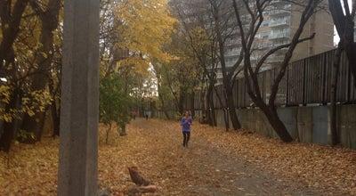 Photo of Trail Kay Gardner Beltline Trail at Yonge And Merton, Toronto, Canada