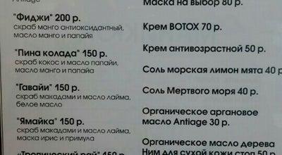 Photo of Nail Salon Бутик Педикюра ОСТРОВА at Russia