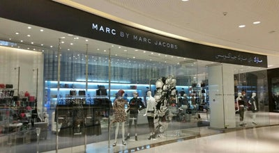 Photo of Clothing Store Marc By Marc Jacobs at Dubai Mall, Dubai, United Arab Emirates