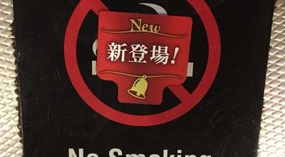 Photo of Bowling Alley ラウンドワンスタジアム 堺駅前店 at 堺区戎島町4-44-3, 堺市 590-0985, Japan