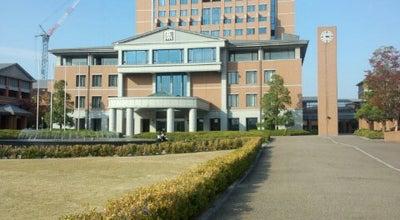 Photo of University 関西外国語大学 at 中宮東之町16-1, 枚方市 573-1001, Japan