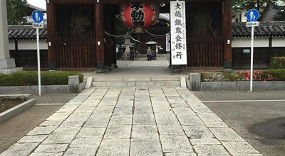 Photo of Temple 田無山 總持寺 at 田無町3-8-12, 西東京市 188-0011, Japan