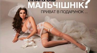 Photo of Strip Club Rafinad People Strip Room at Вул. Руданського, 1, Львов 79000, Ukraine