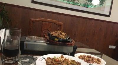 Photo of Chinese Restaurant Shanghai Chinese Restaurant at Cyprus