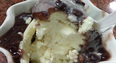 Photo of Ice Cream Shop 太陽牌冰品 Sunice at 中西區民權路一段41號, 臺南市 700, Taiwan