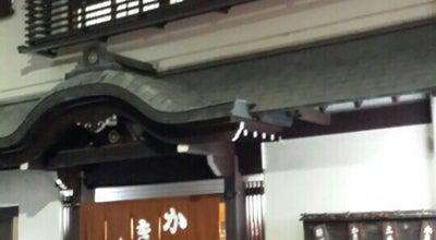 Photo of Japanese Restaurant かき峰 at 呉服町2-10, 池田市 563-0048, Japan