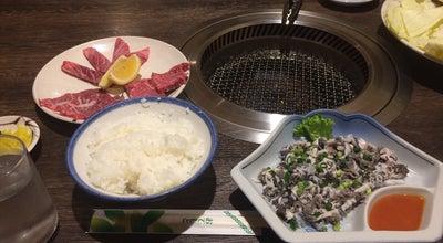 Photo of BBQ Joint 焼肉中村屋 at 鷹飼町北3-17-6, 近江八幡市 523-0896, Japan