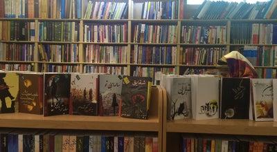 Photo of Bookstore Mehran Bookstore | کتابفروشی مهران at Sa'adi St., Rasht, Iran