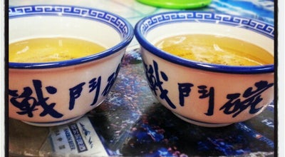 Photo of Chinese Restaurant Tung Po Kitchen at 2/f, Java Rd Municipal Services, Hong Kong, Hong Kong