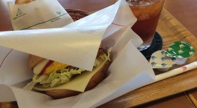 Photo of Burger Joint モスバーガー 呉中央店 at 中央3丁目11-13, 呉市 737-0051, Japan