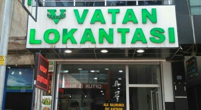 Photo of Steakhouse Vatan Restaurant at İsmail Beşikçi Caddesi, Doğubeyazıt, Turkey