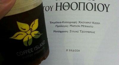Photo of Coffee Shop Coffee Island at Κασομούλη 97, Greece