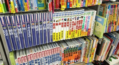 Photo of Bookstore 宮脇書店 清水屋店 at 中町2-5-1, 酒田市 998-0044, Japan