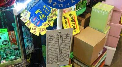 Photo of Bookstore ヴィレッジヴァンガード イオンモール新居浜店 VILLAGE/VANGUARD at 前田町8-8, 新居浜市 792-0007, Japan