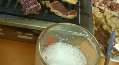 Photo of BBQ Joint 大衆焼肉ジンギスカン 平塚本店 at 明石町23-18, Hiratsuka 254-0042, Japan