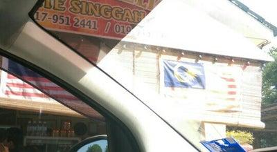 Photo of Dessert Shop Bahulu Seri Geliga at Jalan Kuala Kemaman, Cukai 24000, Malaysia