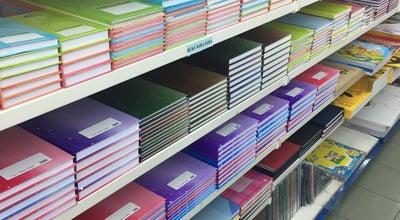 Photo of Bookstore Chiew Book & Sports Centre at Medan Seri Intan, Teluk Intan, Malaysia