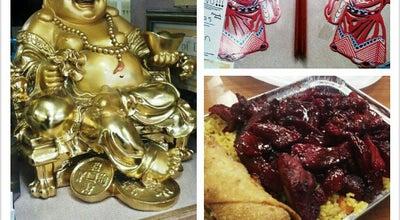 Photo of Chinese Restaurant New China at 230 Dekalb Plaza Blvd Sw, Fort Payne, AL 35967, United States