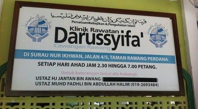 Photo of Mosque Surau Nur Ikhwan at Jalan 4/5, Rawang, Malaysia