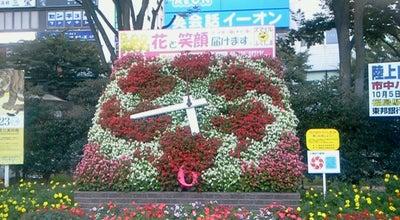 Photo of Monument / Landmark 花時計 at 福島市, Japan