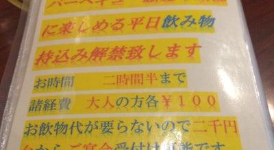 Photo of BBQ Joint 焼肉 一福 at 博多区竹丘町2-5-17, 福岡市, Japan