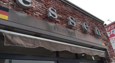Photo of Bakery パンの店エッセン (essen) at 柳町2-3-20, 水戸市 310-0817, Japan