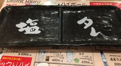 Photo of Ramen / Noodle House 鶴亀堂 鶴ヶ島店 at 脚折町6-35-10, 鶴ヶ島市 350-2211, Japan