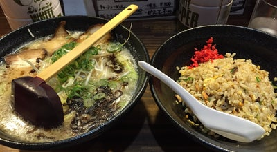 Photo of Ramen / Noodle House 商人ラーメン at 高槻市大畑町1-8, 高槻市, 大阪府, Japan