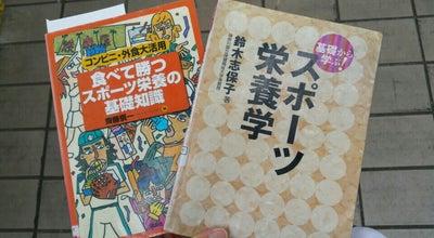 Photo of Library さいたま市立南浦和図書館 at 南区根岸1-7-1, さいたま市 336-0024, Japan