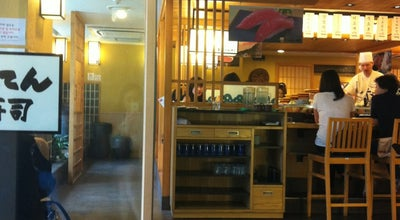 Photo of Sushi Restaurant 갓덴스시 (がってん寿司) at 강남구 테헤란로 109, 서울특별시 135-934, South Korea