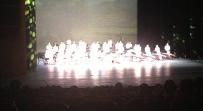 Photo of Theater 대전문화예술의전당 아트홀 at South Korea