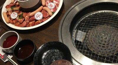 Photo of BBQ Joint Yakiniku x Bar Saku at Japan