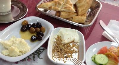 Photo of Breakfast Spot Derman Bal (Kahvaltı Salonu) at Dere Mah. Turuncu Birebir Dershanesinin Karşısı, Kadirli, Turkey