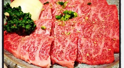 Photo of BBQ Joint 和牛専門焼肉 駒形屋 at 羽鳥4-13-26, 藤沢市 251-0056, Japan