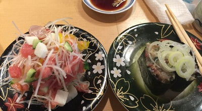 Photo of Sushi Restaurant 磯あそび 木更津本店 at 請西1-13-8, 木更津市 292-0801, Japan