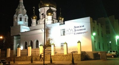 Photo of Temple Храм Преподобного Серафима Саровского at Ул. Портовая, 72а, Russia
