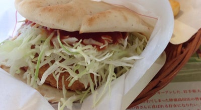Photo of Burger Joint モスバーガー 伊勢原店 at 桜台1-1-43, 伊勢原市 259-1132, Japan
