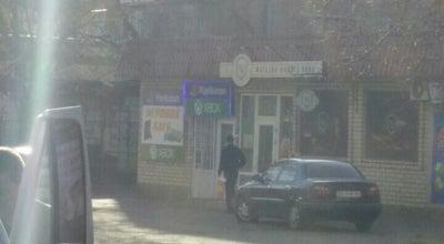 Photo of Gastropub Правильное Пиво at Ул. Крылова, 11, Николаев 54000, Ukraine