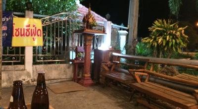 Photo of BBQ Joint หมูกระทะ 2in1 at มหาดไทยบำรุง 2, อ.เมืองตาก 63000, Thailand