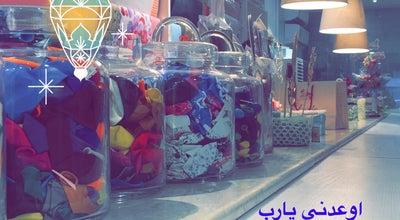 Photo of Candy Store حلويات جرير at Saudi Arabia