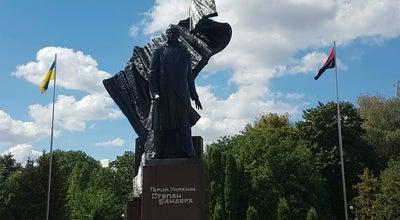 Photo of Monument / Landmark Пам'ятник Степану Бандері at Тернопіль, Ukraine
