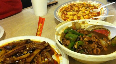 Photo of Chinese Restaurant Lucky Express at 307 E 3rd St, Bloomington, IN 47401, United States