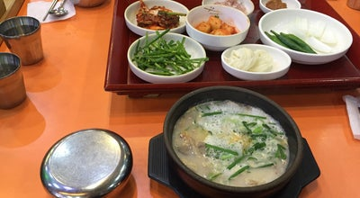 Photo of Korean Restaurant 24시장수촌돼지국밥 at 의창구 중동 67-11, Changwon, South Korea