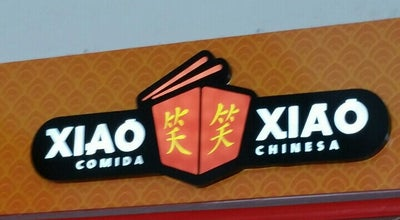 Photo of Chinese Restaurant Xiao Xiao at Brazil