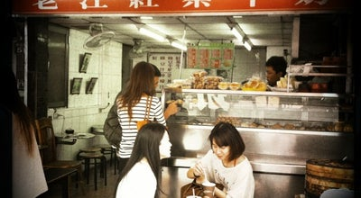 Photo of Bubble Tea Shop 老江紅茶牛奶 Lao Chiang at 新興區南台路51號, 高雄市 800, Taiwan