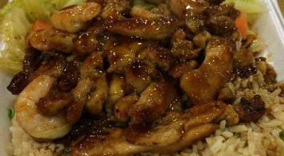 Photo of Japanese Restaurant QuickFire Hibachi at 437 E Ridgeville Blvd, Mount Airy, MD 21771, United States